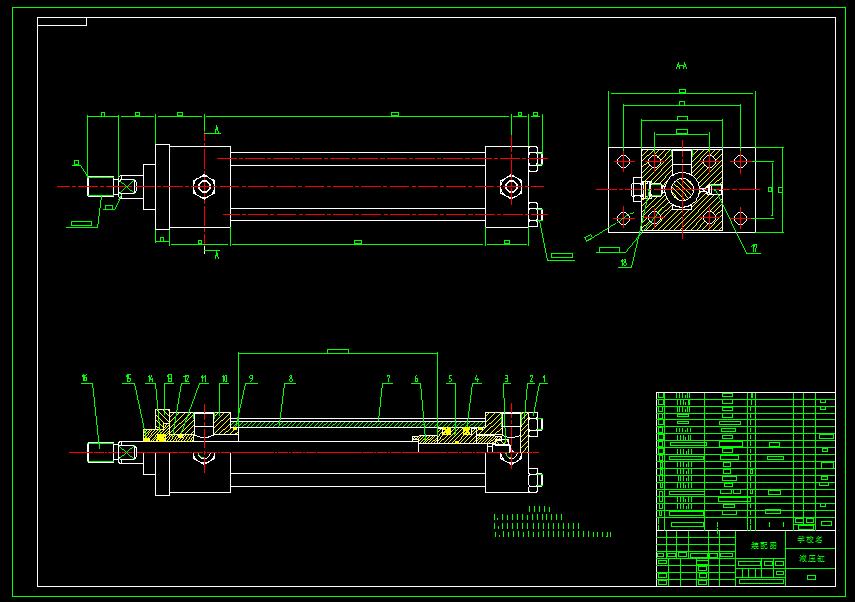 专业定制/代做小型油压机的液压系统设计