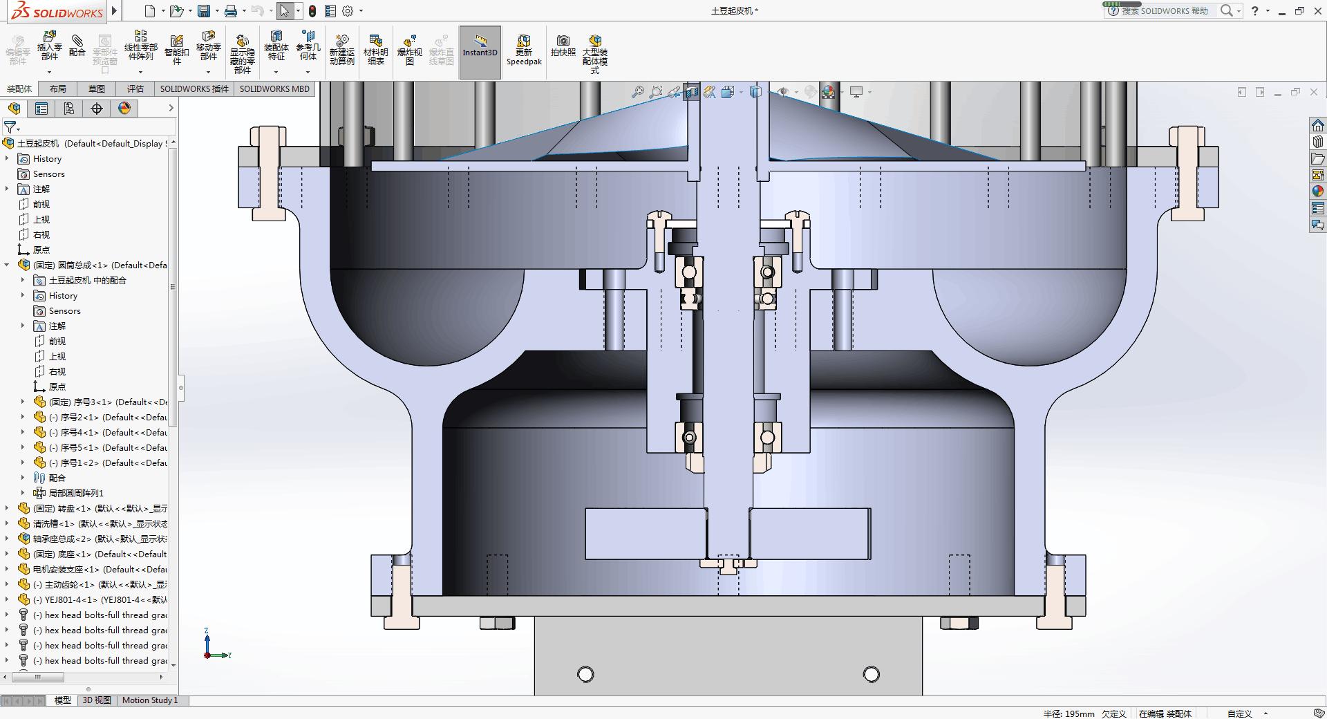 土豆去皮机设计【含全套CAD图纸、SolidWorks三维、毕业论文、任务书】.rar