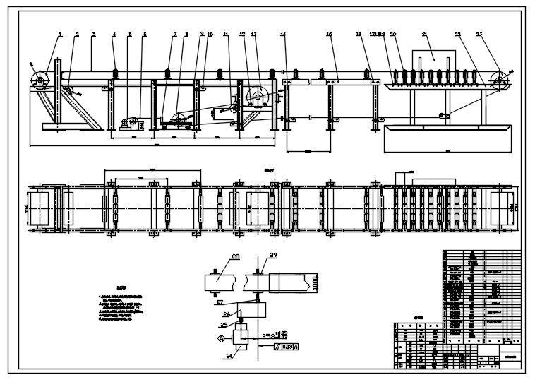 原稿!!带式输送机传动装置设计【任务书+开题报告+CAD图纸+论文].rar