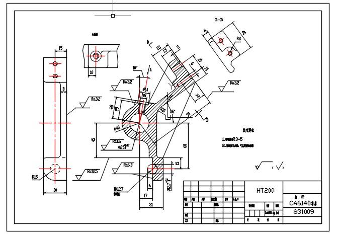杠杆加工工艺规程及其夹具设计【零件图+任务书+工序工艺卡+CAD+说明书】.rar