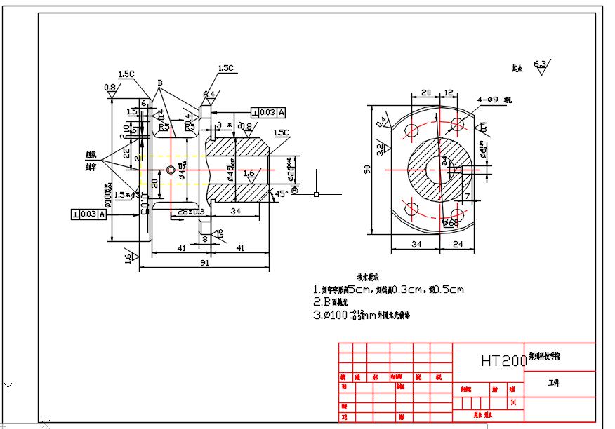 法兰盘加工工艺规程其钻D6孔夹具设计【工艺卡+工序卡+CAD图纸+说明书】.rar