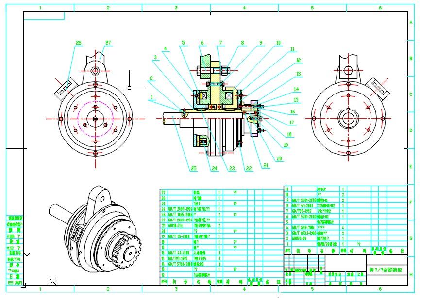 基于PLC的折叠机电气控制系统【任务书】【开题报告】【CAD】【软件】【论文】.rar