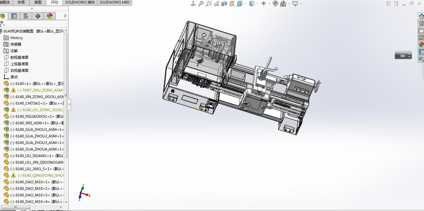基于solidworks的车床进给箱操纵机构设计及运动仿真.rar