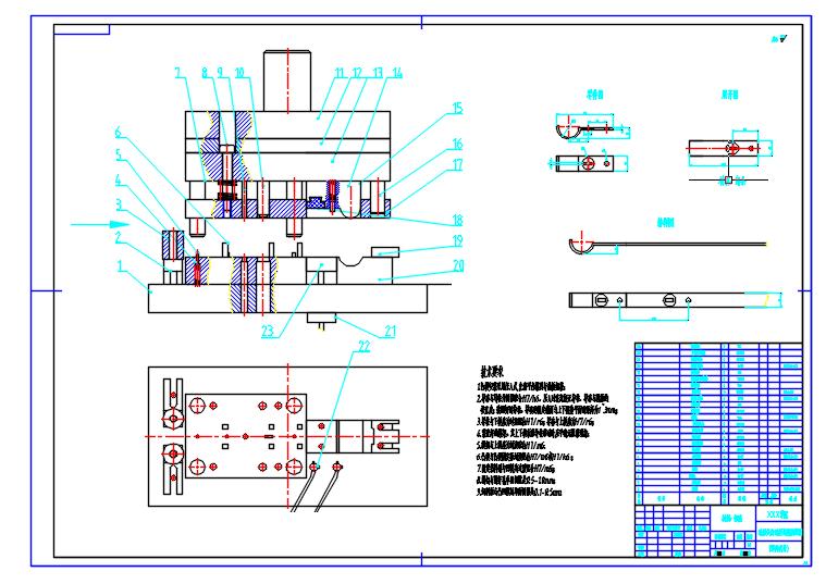 原稿!!动触头自动级进模模具设计【任务书+CAD+说明书】.rar