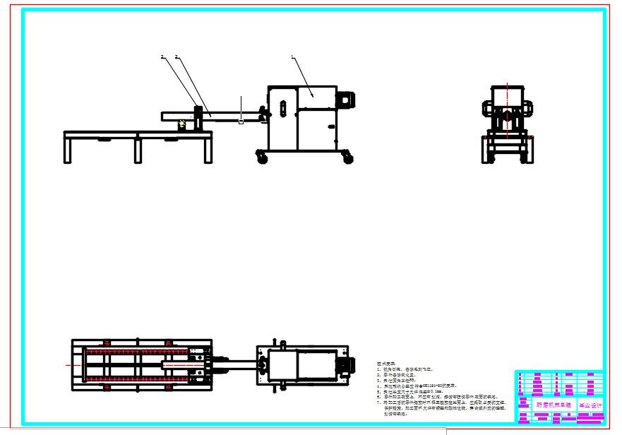 钢管倒角下料机床自动给料系统设计【任务书+CAD+说明书+查重报告】.rar