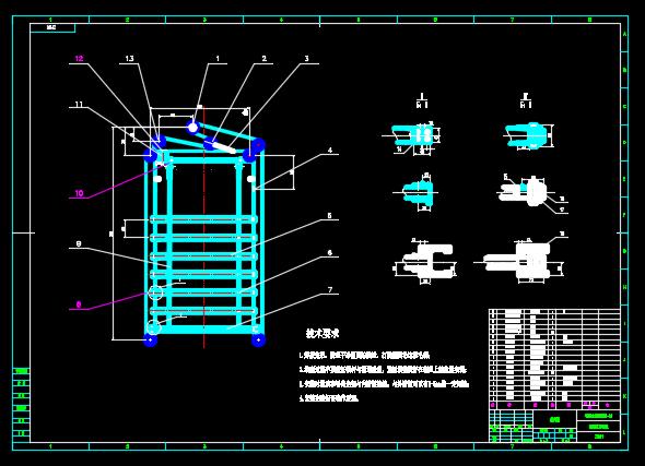 单巷矿井的提升自动罐笼门控制系统设计.rar