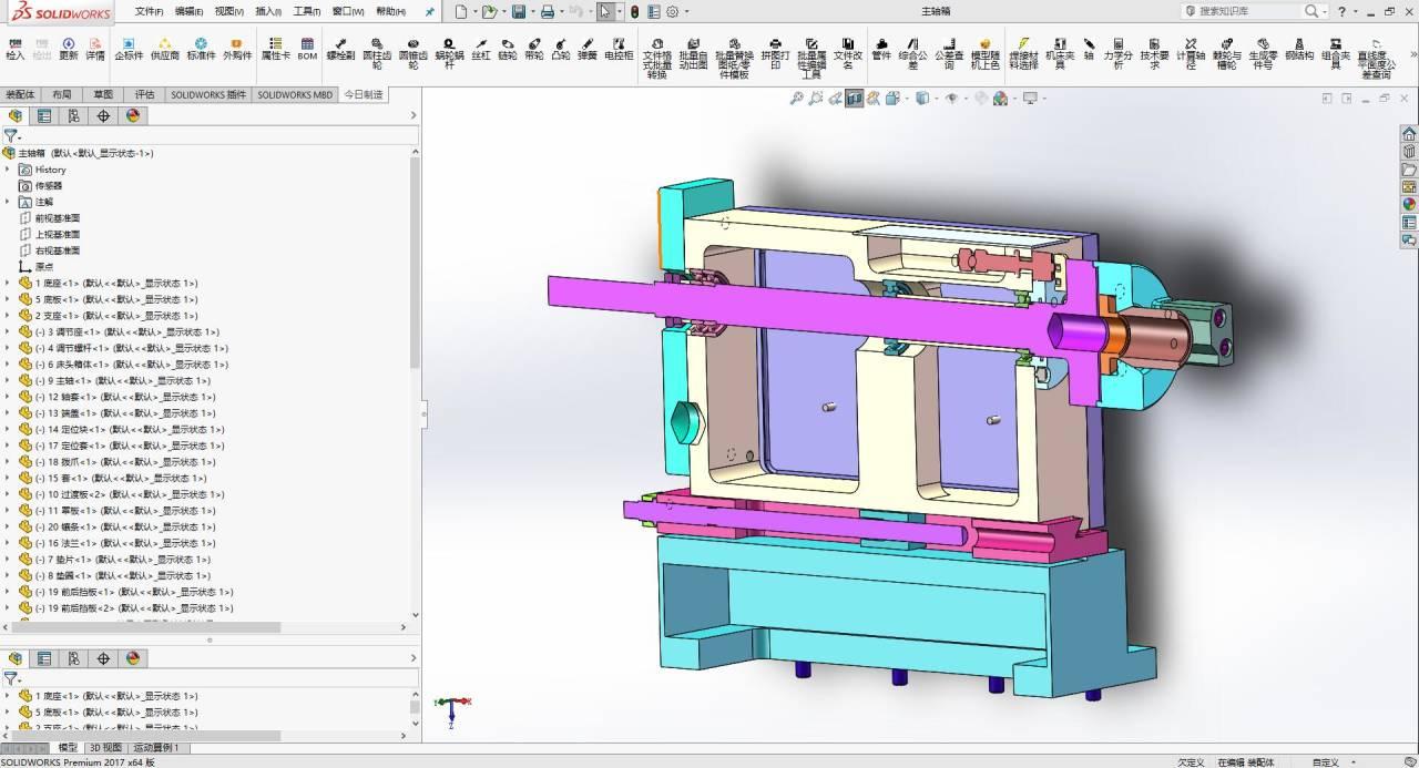 发动机曲轴圆角辊压机主轴箱设计【任务书+CAD+SolidWorks+说明书+查重报告】.rar